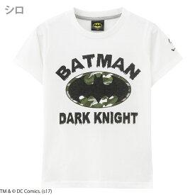 [19日限定P10倍][更に最大30%OFF] あす楽 バットマン プリントTシャツ 半袖 子ども 男の子 半袖Tシャツ クルーネック プリント キッズ キッズファッション Tシャツ・カットソー トップス キャラクター 人気 LOVE-T ボーイズ バッドマン Tシャツ MH/LO420B