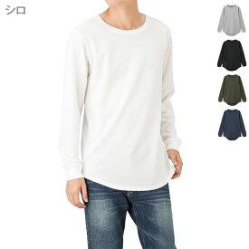 あす楽 長袖Tシャツ メンズ ロンT メンズファッション Tシャツ・カットソー トップス クルーネック ワッフル シンプル カジュアル 人気 アメカジ Real Standard リアルスタンダード ロングTシャツ 73-7104P-HM