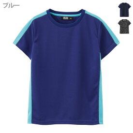 [25日限定P10倍] あす楽 半袖Tシャツ 乾きやすい 子供 男の子 キッズ Tシャツ・カットソー トップス 紫外線対策 UVカット 速乾 スポーツ 部活 学校 RUSH HOUR ラッシュアワー UVドライ加工ハニカムメッシュラインTシャツ MH686-703 夏物 夏服