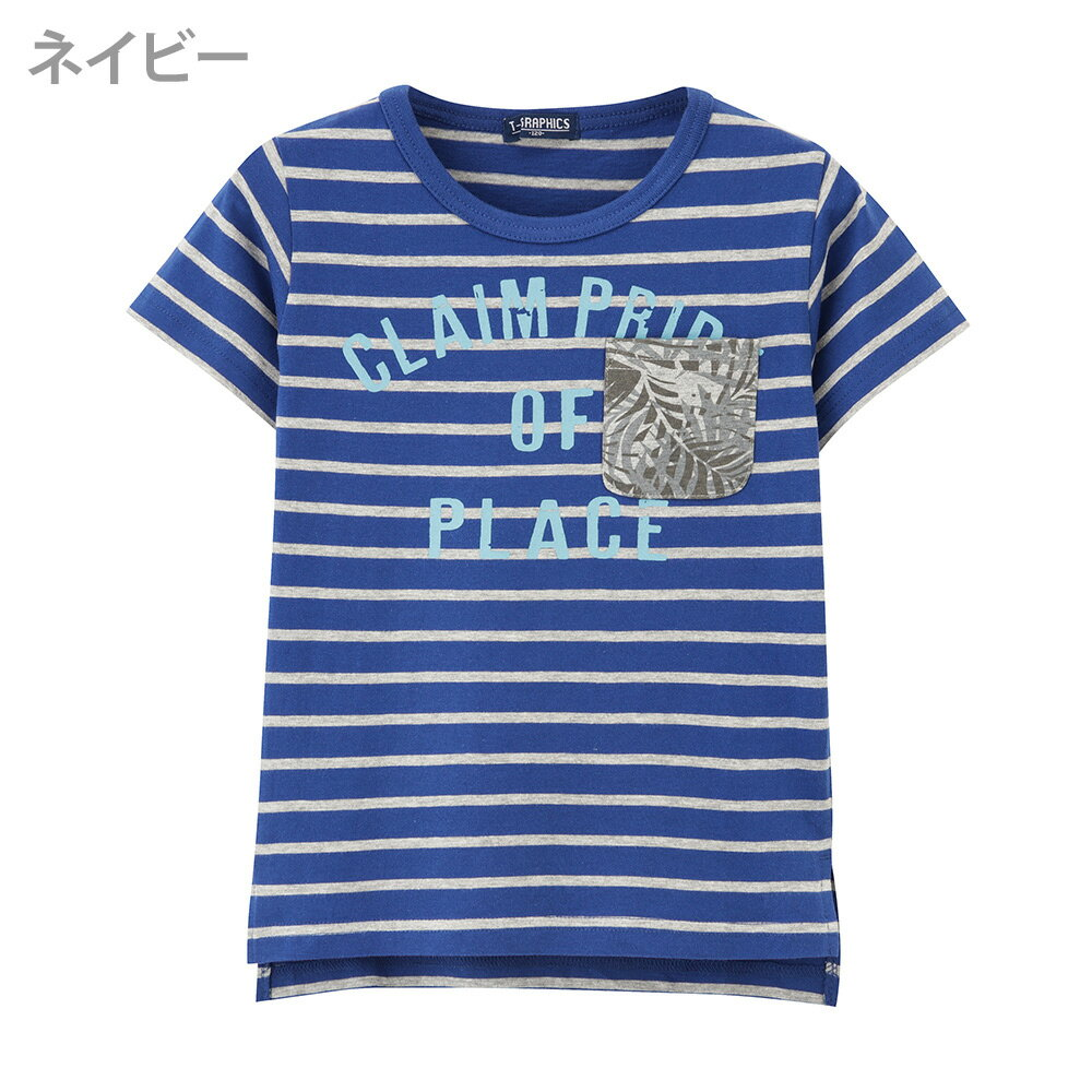 [25日限定10%OFFクーポン] あす楽 半袖Tシャツ 子供 女の子 キッズ Tシャツ・カットソー トップス プリント クルーネック カジュアル かわいい T-GRAPHICS ティーグラフィックス ボーイズ 柄ポケット付きTシャツ MH/TG579B 春服 春夏