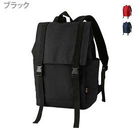 be1e260a2408 デイパック リュック 鞄 かばん 大容量 リュックサック スクエア おでかけ メンズ バッグ・小物・ブランド