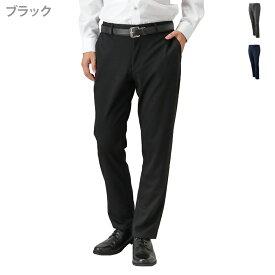 ストレッチパンツ スラックス ロングパンツ ノータック ビジカジ メンズファッション スーツ スーツ・セットアップ スーツ 動きやすい カジュアル ビジネス 仕事 Real Standard リアルスタンダード ストレッチイージーパンツ RS840143 定番