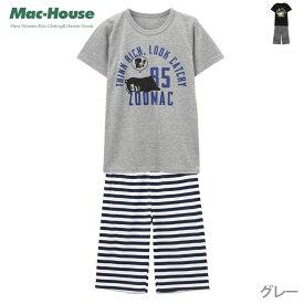 あす楽 子ども 男の子 ルームウェア パジャマ 半袖 ハーフパンツ セット インナーレッグキッズ キッズファッション パジャマ 下着・パジャマ 動きやすい カジュアル かっこいい ZOOMAC ズーマック ボーイズ Tシャツルームセット MH/ZM755B 夏服 夏物