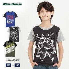 あす楽 子ども 男の子 半袖Tシャツ クルーネック プリントTシャツ キッズ メンズファッション Tシャツ・カットソー トップス カジュアル かっこいい アメカジ ストリート T-GRAPHICS ティーグラフィックス ボーイズ プリントTシャツ MH/TG740B 夏服 夏物