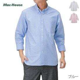 あす楽 シャツ 七分袖 カジュアルシャツ 無地 綿100% 白シャツ メンズ メンズファッション トップス シンプル おしゃれ きれいめ カジュアル Navy ネイビー オーガニックコットン 七分シャツ オックスフォード 301100MH 夏服 夏物 春 夏
