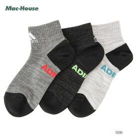 [0のつく日は全品5%OFFクーポン]あす楽 アディダス adidas 靴下 ソックス くつ下 3足セット キッズ 子供 男の子 ボーイズ クォーターソックス 3足組