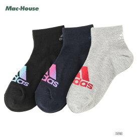 [2点以上20%OFF 9月27日12時まで]あす楽 アディダス adidas 靴下 ソックス くつ下 3足セット キッズ 子供 女の子 ガールズ クォーターソックス 3足組