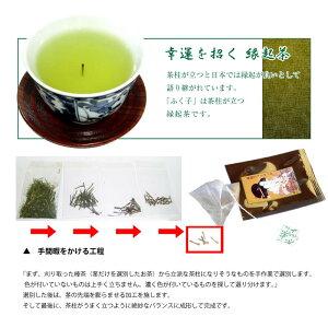 茶柱ティーバッグ『ふく子』