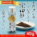 だしが良くでる宗田節 40g 土佐清水 高知 醤油 だし しょうゆ 鰹 鰹節 調味料 食品