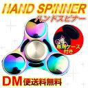 DM便送料無料 ハンドスピナー レインボー フィジェットスピナー チタン カラフル ミニサイズ hand spinner ストレス解…