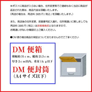【DM便送料無料】牛肉ダシダ100g×3個ダシダダシダとは韓国牛肉だし牛肉だしの素韓国牛肉だしの素牛肉だし韓国料理だしスープ調味料韓国料理食材鍋