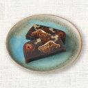 ドライフルーツの羊羹 ようかん 和菓子 羊羹 苺 無花果 胡桃 wagashi asobi 所さんお届けものです