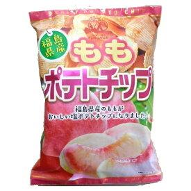 即納 福島県 ももポテトチップ 120gx1 桃 ポテトチップス もも ご当地 ポテチ お土産 取寄せ ざわつく金曜日