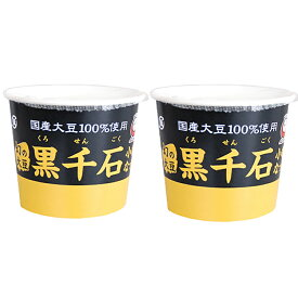黒千石 小粒なっとうカップ 30gx2 あづま食品 小粒 国産 黒大豆 幻の大豆 納豆 カップ納豆