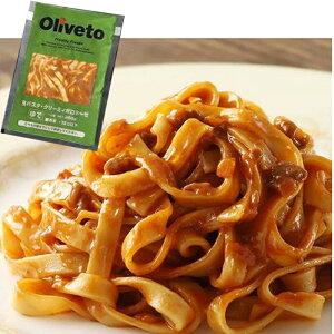ヤヨイサンフーズ Oliveto 生パスタ 新クリーミィボロネーゼ 冷凍 260gx1個 冷凍パスタ ミートソースパスタ サタデープラス サタプラ