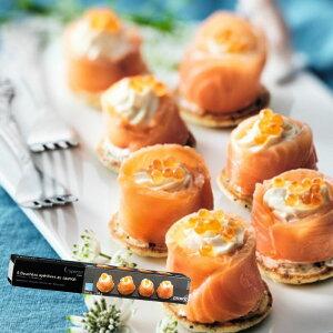サーモンのブーシェ 1箱(8個入) ひと口サイズ アペリティフ スモークサーモン クリームチーズ ピカール