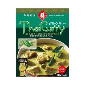 ヤマモリ タイカレー グリーンカレー チキンカレー180g 1食 レトルトカレー 洋食 ラヴィットで紹介