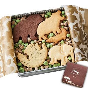 タブレス アニマルクッキー BROWN缶 1個 ブラウン 動物 詰め合わせ ギフト 缶 手作り デコレーションクッキー スイーツ お菓子 洋菓子 焼き菓子 おしゃれ