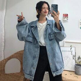 デニムジャケット デニム ジャケット gジャン 大きいサイズ オーバーサイズ アウター レディース おすすめ 秋新作 Freeサイズ