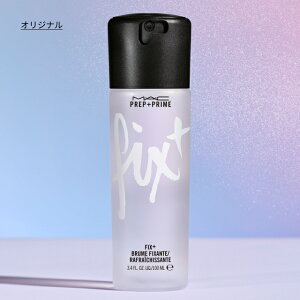 M・A・C(マック)プレッププライムフィックス+【MAC】(スプレータイプ化粧水)(ギフト)【送料無料】