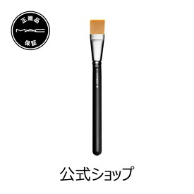 M・A・C マック #191 ペイント ブラシ MAC ギフト 【送料無料】