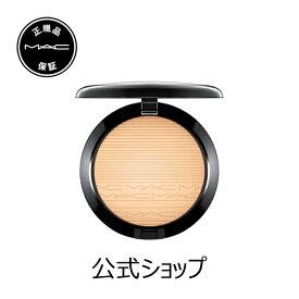 M・A・C マック エクストラ ディメンション スキンフィニッシュ MAC ギフト【送料無料】