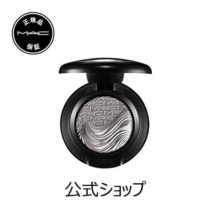 M・A・C(マック)エクストラ ディメンション アイシャドウ【MAC】(母の日 ギフト)【送料無料】