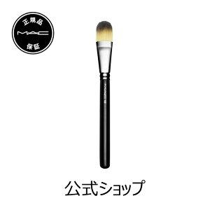 M・A・C(マック)#190ファンデーションブラシ【MAC】【送料無料】