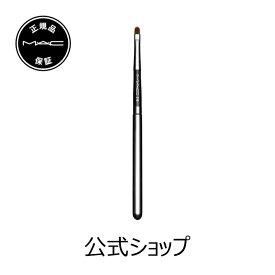 M・A・C(マック)#316 リップブラシ/カバー付【MAC】(ギフト)【送料無料】
