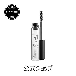 M・A・C(マック)ブロウセット【MAC】