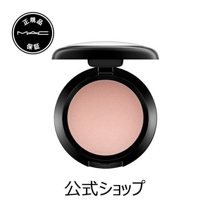 M・A・C(マック)クリーム カラー ベース【MAC】(アイカラー リップ チーク)