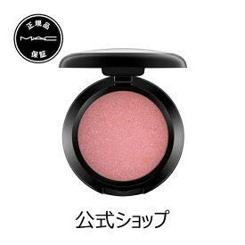 M・A・C マック パウダー ブラッシュ MAC チーク ギフト 母の日 プレゼント 花以外 コスメ 美容