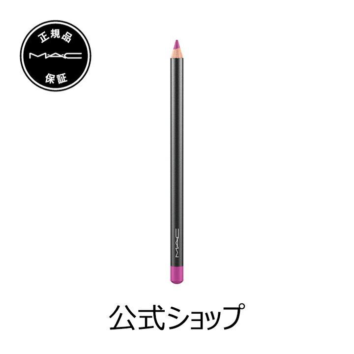 M・A・C(マック)リップ ペンシル【MAC】【マック】【送料無料】