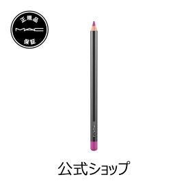 M・A・C(マック)リップ ペンシル【MAC】(リップライナー)(ギフト)