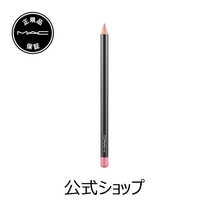 M・A・C(マック)リップ ペンシル【MAC】(リップライナー)