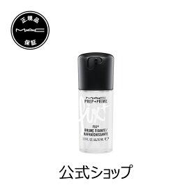 M・A・C(マック)M・A・C プレップ プライム フィックス+ LITTLE M・A・C【MAC】(ミストタイプ 化粧水)(ギフト)