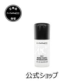M・A・C マック M・A・C フィックス+ オリジナル MAC ミストタイプ 化粧水 ギフト【送料無料】