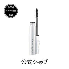 M・A・C(マック)フォルス ラッシュ マキシマイザー【MAC】(ギフト)