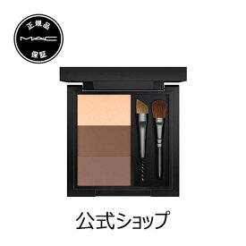 M・A・C マック グレイト ブロウ MAC ギフト【送料無料】 母の日 プレゼント 花以外 コスメ 美容