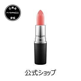 M・A・C(マック)リップスティック Lustre Lipstick 【MAC】(口紅)(ギフト)【送料無料】