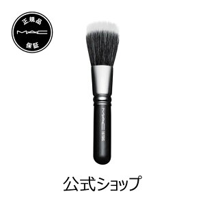 M・A・C(マック)#187Sスティプリングポータブルブラシ【MAC】【送料無料】