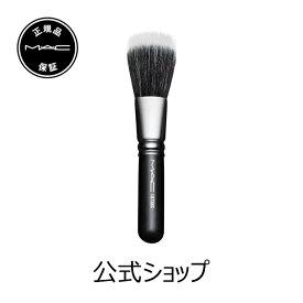M・A・C マック #187S スティプリング ポータブル ブラシ MAC ギフト 【送料無料】