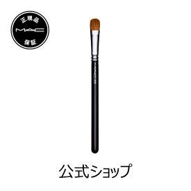 M・A・C(マック)#252S ラージ シェーダー ブラシ【MAC】(ギフト)【送料無料】