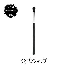M・A・C マック #224S テーパード ブレンディング ブラシ MAC ギフト 【送料無料】