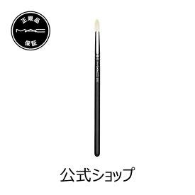 M・A・C(マック)#221S ミニ テーパード ブレンディング ブラシ【MAC】(ギフト)【送料無料】