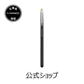M・A・C マック #219S ペンシル ブラシ MAC ギフト【送料無料】