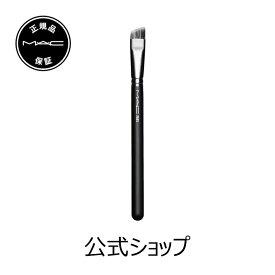 M・A・C(マック)#268S デュオ ファイバー アングル ブラシ【MAC】(ギフト)【送料無料】