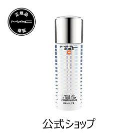 M・A・C(マック)ライトフル C+ ソフニング ローション【MAC】(化粧水)(ギフト)