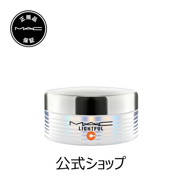【送料無料】ライトフル C+ モイスチャー クリーム【MAC】【マック】