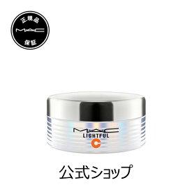 M・A・C(マック)ライトフル C+ モイスチャー クリーム【MAC】(ギフト)【送料無料】